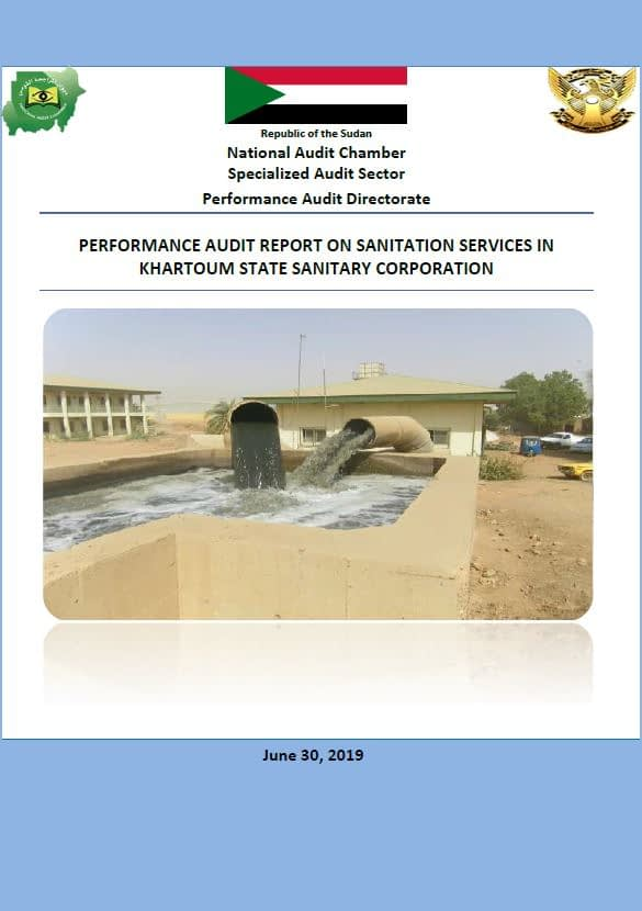 Sudan_PA Report on Sanitation services_cover