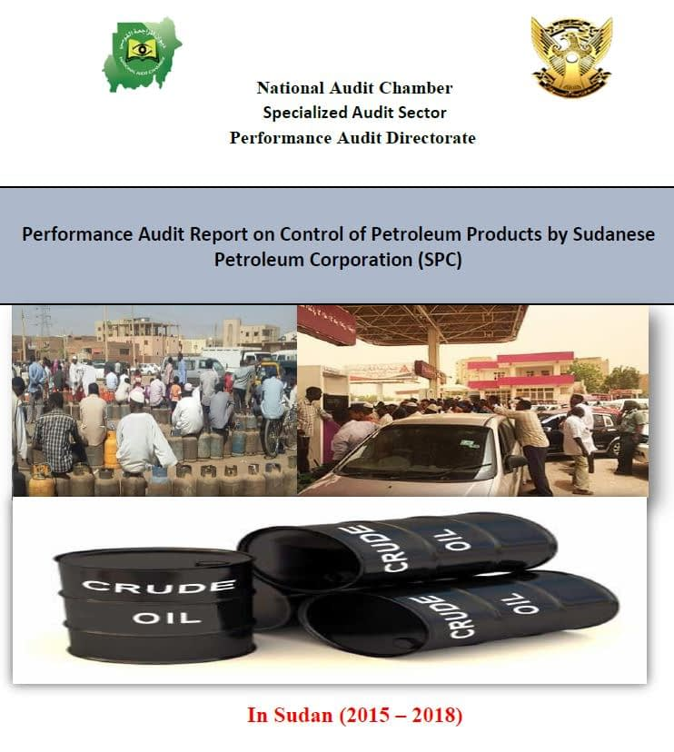 Sudan_PA Report on on Control of Petroleum Products_cover